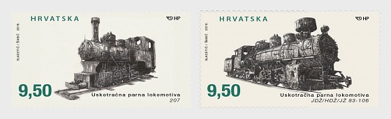 Locomotives - Narrow Gauge Steam Locomotives - Set