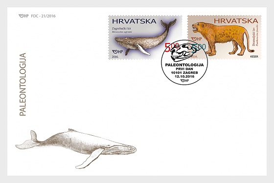 Paleontology - First Day Cover