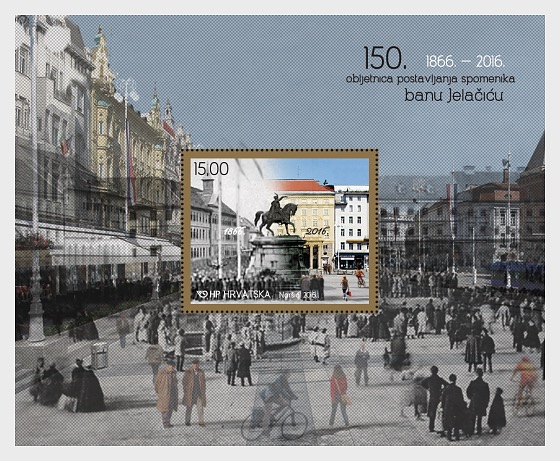 150th Anniversary of erecting the ban Jelacic statue - Miniature Sheet