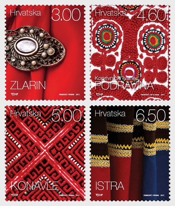 Croatian Ethnographic Heritage 2017 - Set