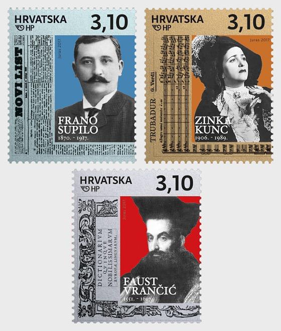 Famous Croats - Set