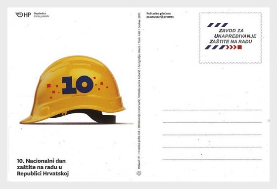 10th National Day for Safety at Work in the Republic of Croatia - Postcard