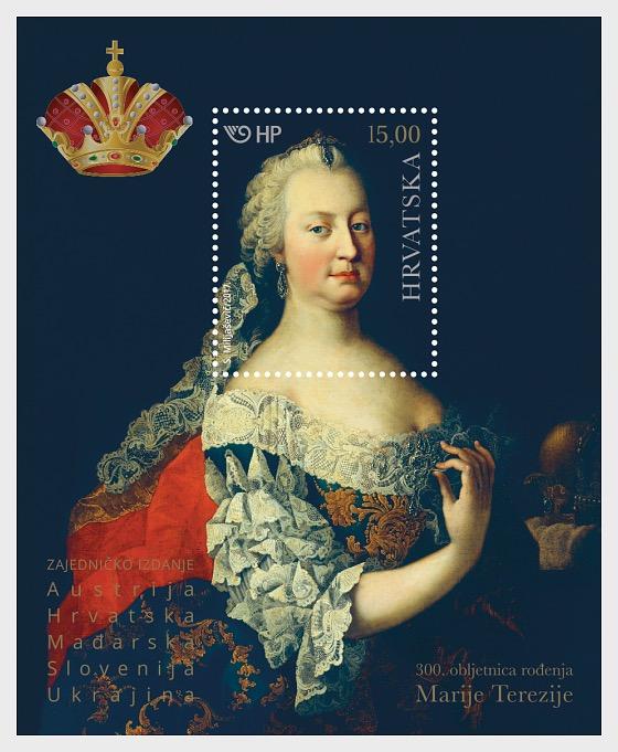 300th Ann of the Birth of Maria Theresa - Miniature Sheet
