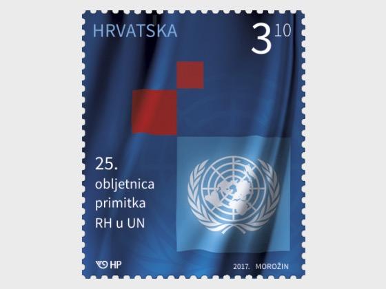 25 Years of Croatia's Membership in the UN - Set