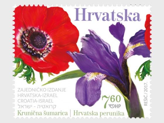 Emisión Conjunta Croacia - Israel - Series
