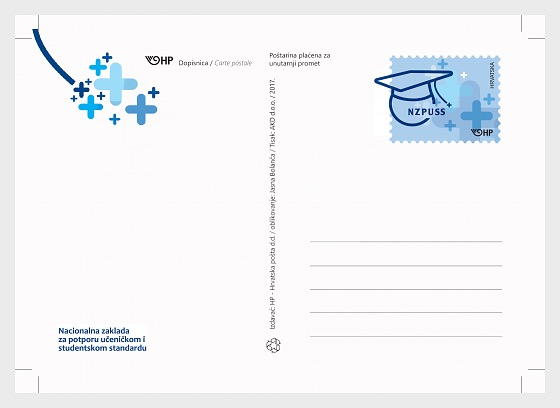 Post Card - National Foundation For Support Of Students And Student Standards - Collectibles