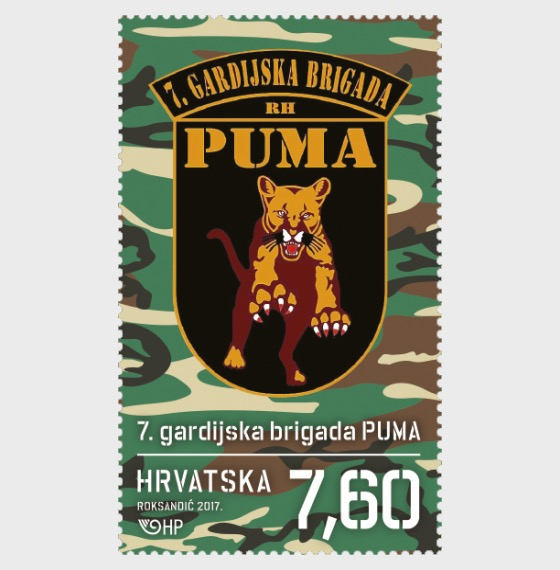 Croatian War of Independence - Puma the 7th Guards Brigade - Set