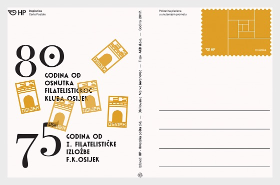 Philatelic Club Osijek - Carte postale