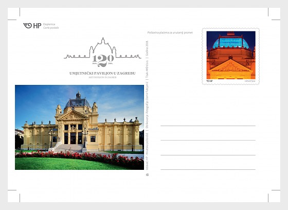 Postcard, 120 Years of the Art Pavilion in Zagreb - Postcard