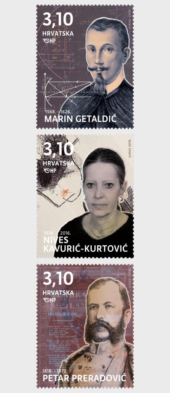 Famous Croats 2018 - Set