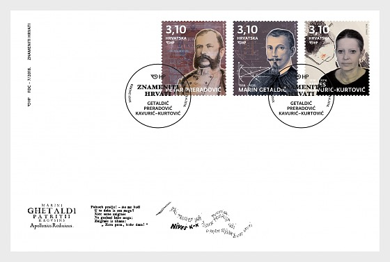 Famous Croats 2018 - First Day Cover