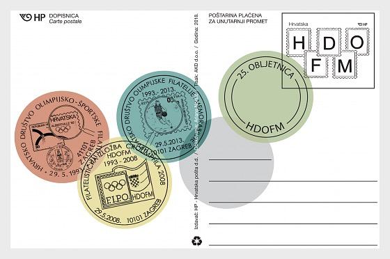 25ème Anniversaire de la Société Olympique Philatélique Croate - Carte postale