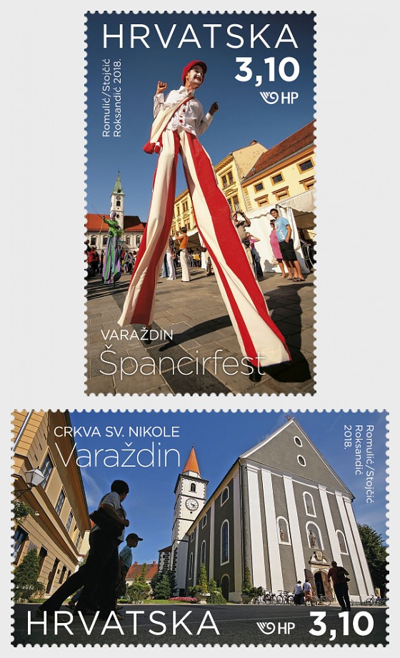 Croatian Tourism - Varazdin - Set