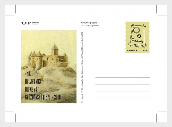 440 Anniversary of the Battle of Gvozdansko - Postcard