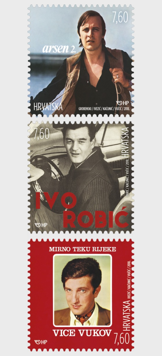 Croatian Music | Croatia Stamps | Worldwide Stamps, Coins