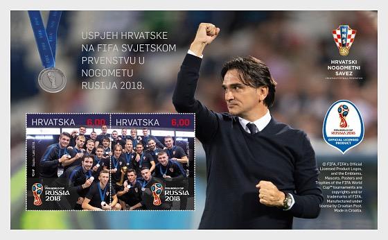 Croatia's Success at the 2018 FIFA World Cup Russia - Miniature Sheet