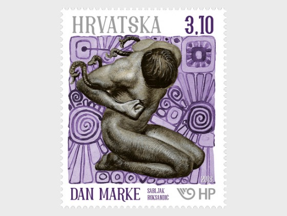 Stamp Day - 100th Ann of the First Croatian Commemorative Postage Stamp - Set