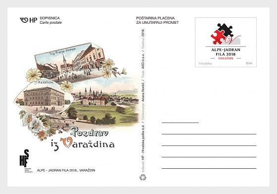 Postcard - Alps, Adriatic Phila 2018 - Postales