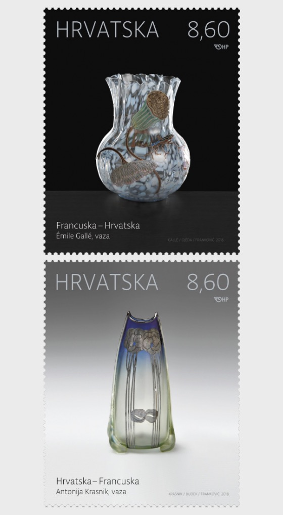 Croatia - France Joint Issue - Set