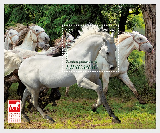 Protected Horse Breeds - Lipizzan - Miniature Sheet