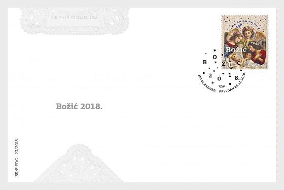 Weihnachten In Kroatien.Weihnachten 2018 Kroatien Briefmarken Briefmarken Münzen