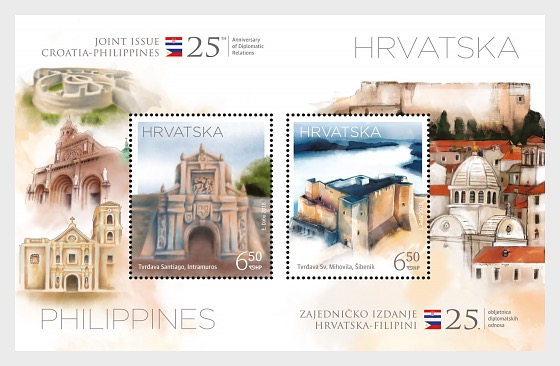 Joint Issue Croatia - Philippines, 25th Anniversary of the Establishment of Diplomatic Relations - Miniature Sheet
