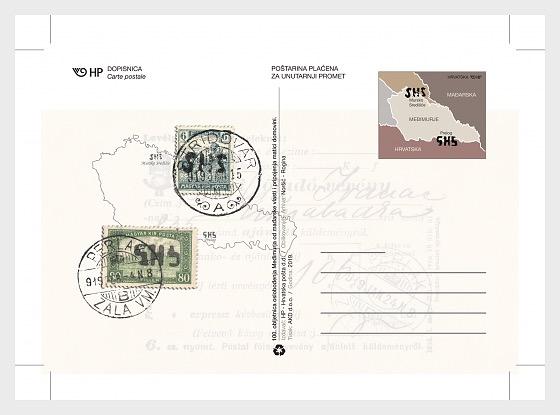 PostCard - 100th Ann of the Medjimurje Liberation - Postcard