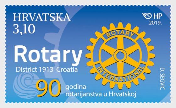 90 Ans de Rotary en Croatie - Séries