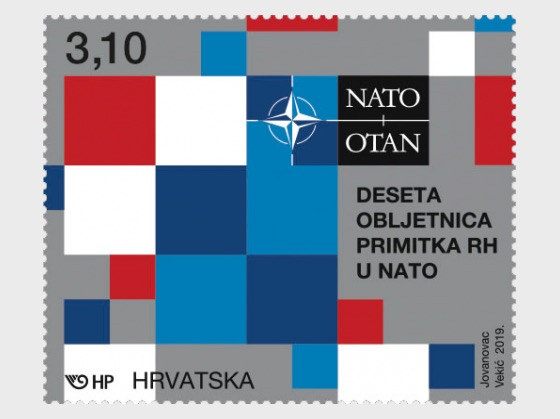 10th Anniversary of the Accession of the Republic of Croatia to NATO (C) - Set