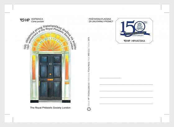 Carte Postale - 150e Anniversaire de la Première Société Philatélique au Monde - Carte postale