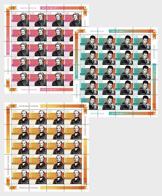 Famous Croats (C) - Full sheets