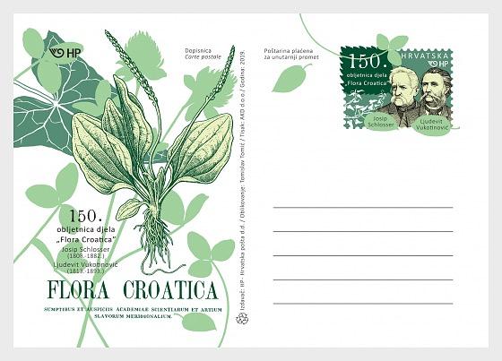 Carte postale - 150e anniversaire de Flora Croatica - Carte postale
