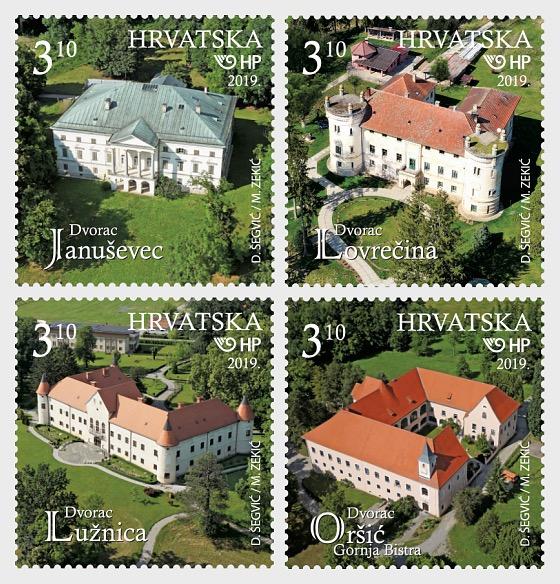 克罗地亚的城堡 - 套票