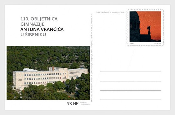 Postcard - 110th Ann of the Antun Vrancic Gymnasium - Postcard