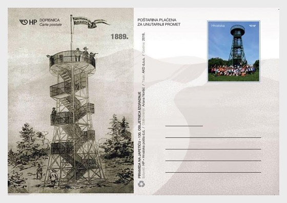 Postcard - Pyramid on Japetic - Postales