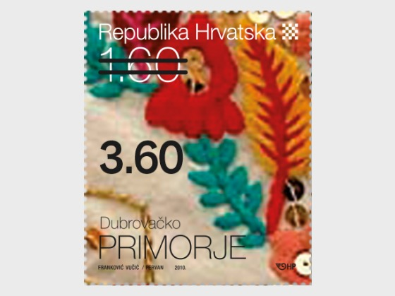 Croatian Ethnographic Heritage 2010 - Overprint 2019 - Set
