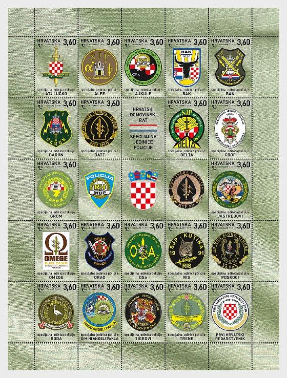 Guerra D'Indipendenza Croata - Unità Speciali di Polizia - Minifogli