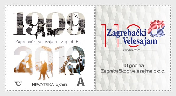 110 Years of the Zagreb Fair Ltd (Commercial) - Set