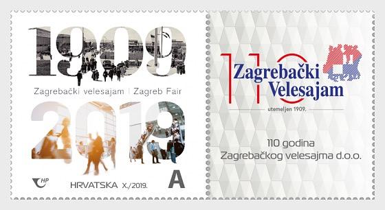 萨格勒布博览会有限公司成立110周年(商业) - 套票