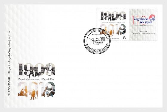 萨格勒布博览会有限公司成立110周年(商业) - 首日封