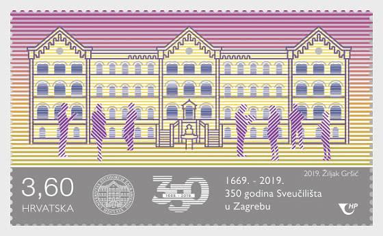 萨格勒布大学350年 - 套票