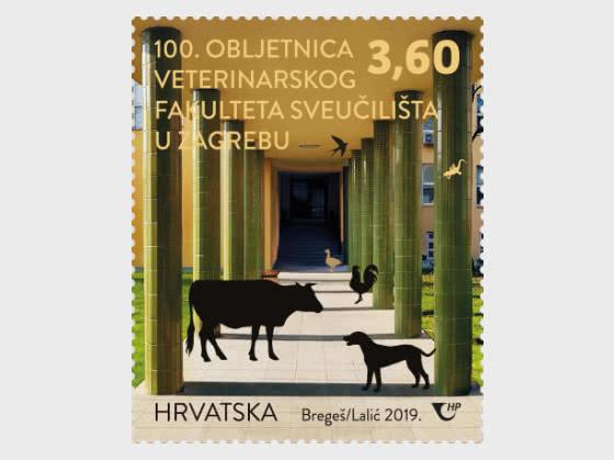 萨格勒布大学兽医学院成立100周年 - 套票