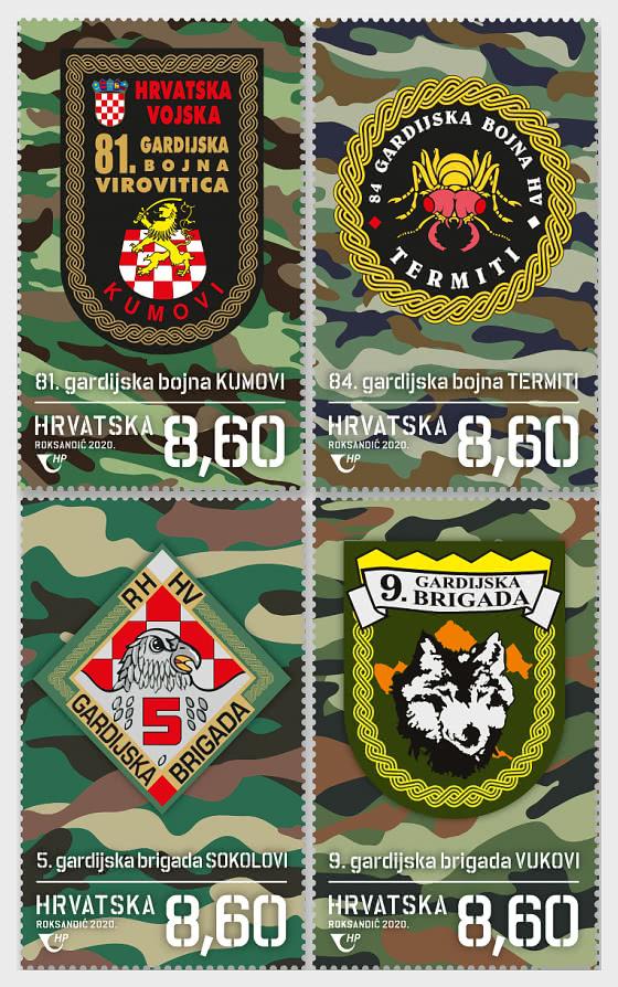 Guerre D'Indépendance de la Croatie - Brigades de Garde et Bataillons de Garde (C) - Séries
