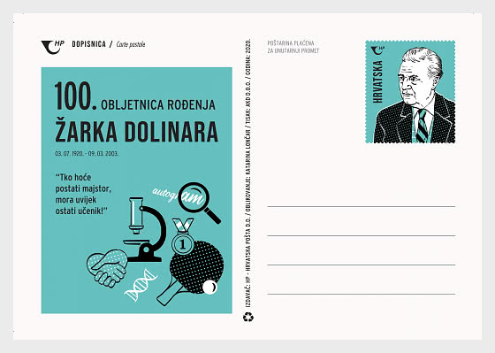 100th Anniversary of the Birth of Zarko Dolinar 2020 - Postcard
