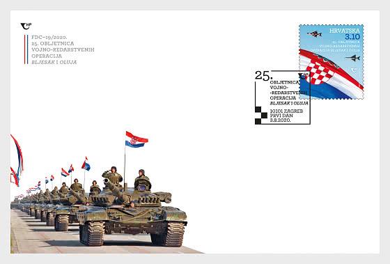 25e Anniversaire Des Opérations Militaires Et Policières Contre La Foudre Et La Tempête - Enveloppes de Premier Jour