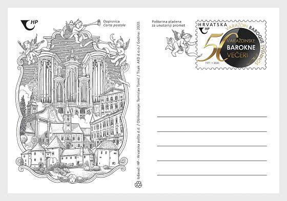 50 Tardes Barrocas De Varaždin 2020 - Postales
