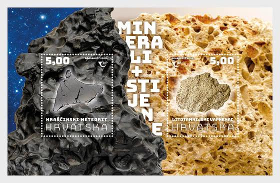 Minerales y Rocas 2020 - Hojas Bloque