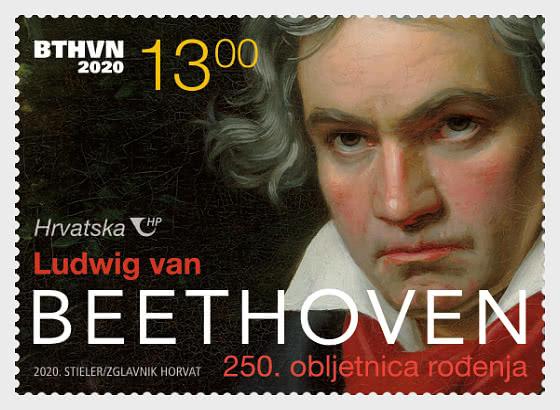 250e Anniversaire De La Naissance De Ludwig Van Beethoven - Séries