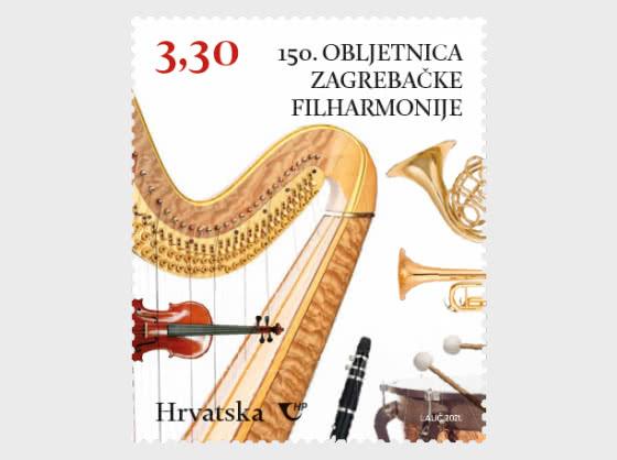150e Anniversaire De L'orchestre Philharmonique De Zagreb - Séries