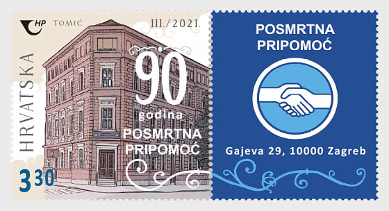 90th Anniversary Of Posmrtna Pripomoc - Funeral Assistance 2021 - Set